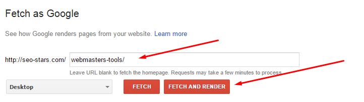 تسريع الارشفة لموقعك فى جوجل